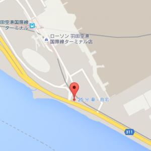 国際ターミナル近くの駐輪場